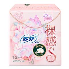 苏菲 裸感S贵族棉25cm卫生巾 12片