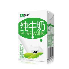 蒙牛纯牛奶 250ml