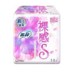 苏菲裸感S日用卫生巾23cm(14片)