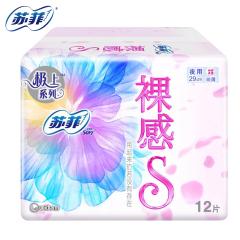 苏菲裸感S日用卫生巾23cm(12片)