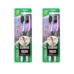 黑人炭丝纤洁牙刷特惠2支装