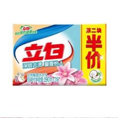 立白全效馨香洗衣皂190g*2