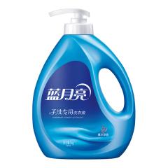 蓝月亮手洗专用洗衣液(薰衣草香)1kg