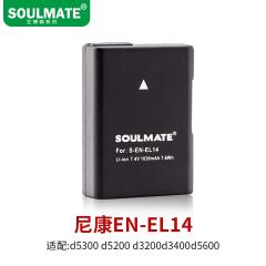 SOULMATE 数魅 锂电池 EN-EL14