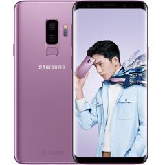 三星(SAMSUNG) Galaxy S9+(SM-G9650/DS)全网通4g 夕雾紫 6+64G