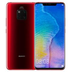 华为手机 mate20 pro 全网通 智能时尚手机 红色 6+128G 全网通版