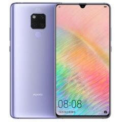 华为 Mate 20x 智能手机 新款 超薄全网通 银色 6+128G 全网通版