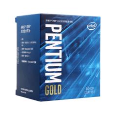 英特尔(Intel)G5400 奔腾双核 盒装CPU处理器