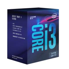 英特尔(Intel) i3 8100 酷睿四核 盒装CPU处理器