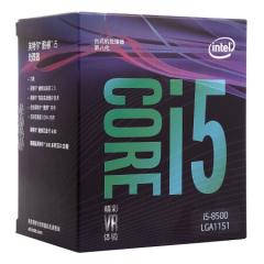 英特尔(Intel)i5 8500 酷睿六核 盒装CPU处理器
