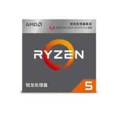 AMD 锐龙Ryzen5 r5 1600