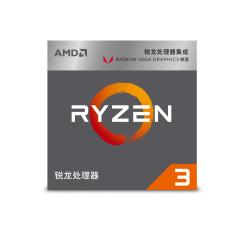 AMD 锐龙3 2200G 四核四线程 集显APU盒装AM4接口处理器CPU